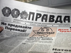 Prawda rosyjska