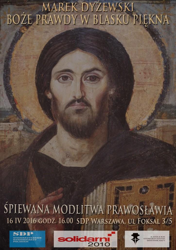 SPIEWANA_MODLITWA_PRAWOSLAWIA_small