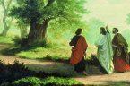 Cytat dnia Po ludzku patrząc śmierć jest końcem. Dla uczniów coś się skończyło. Jednak Jezus, który sam przeszedł ze śmierci do życia, teraz chce tak samo przeprowadzić swoich uczniów. «O […]
