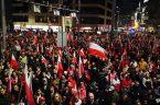 Pod niniejszym linkiem publikujemy KOMUNIKAT PRASOWY organizatorów Marszu Polski Niepodległej we Wrocławiu. http://jacekmiedlar.pl/2018/11/12/komunikat-organizatorow-marszu-polski-niepodleglej-we-wroclawiu-dementujemy-medialne-klamstwa/ Z poważaniem Jacek Międlar