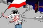 W Izraelu antypolonizm musi być głęboko zakorzeniony. Widać to po tym, że tamtejsi politycy uważają plucie na Polskę za najlepszy sposób pozyskania głosów izraelskich wyborców w wyborach 9 kwietnia 2019. […]