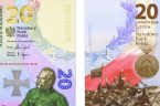 Mirosław Dakowski. 13 sierpień 2020 11 sierpnia 2020 TVP ukazało setki metrów liczącą kolejkę ludzi, którzy chcieli kupić kolekcjonerski banknot 20 zł wydany z okazji rocznicy Bitwy Warszawskiej. Spryciarze, widocznie […]