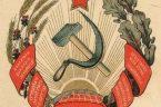 Białoruś, bolszewicy, Żydzi, Polacy – Stanisław Lewicki Obecny moment zawirowań na Białorusi skłania do poszerzenia swojej wiedzy o tym kraju, także w perspektywie historycznej. Zapewne niewiele osób zdaje sobie […]