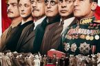 """"""" Śmierć Stalina"""", reż. Armando Iannucci, Belgia, Francja, Wielka Brytania 2017. W rolach gł. Steve Buscemi, Simon Russell Beale, Jason Isaacs, Michael Palin, Olga Kurylenko. Oto kolejny film, ukazujący diabelską […]"""
