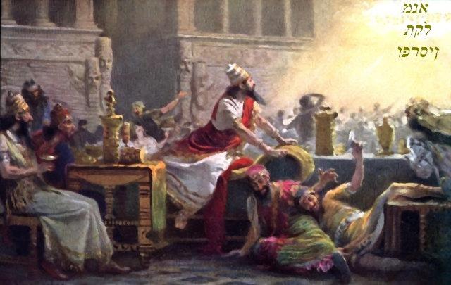 Belshazzar_feast-mene-tekel-fare
