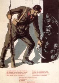 Bolsheviks_to_the_end
