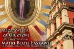 W piątek 8 lutego w Kartuzach w kościele p.w. Św. Kazimierza o godz. 18.00 zostanie odprawiona Msza Św. w intencji przebłagalnej za zniewagi symboli religijnych w naszej Ojczyźnie. Przed Mszą […]