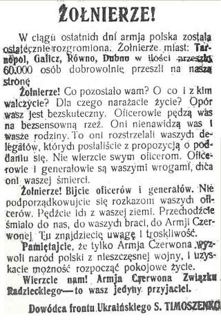Odezwa_sowiecka_1939_1[1]