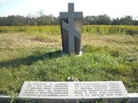 Pomnik_żołnierzy_bolszewickich_w_Ossowie