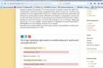 http://ankietyinfo.blogspot.com/2015/02/wybory-prezydenckie-2015-ankieta.html?showComment=1429892929481#c5823244988482097042  Mam zrzuty ekranu robione co minutę. W ciągu kilku minut przybyło Komorowskiemu 20%  W komentarzach pod ankietą opisuję co się działo.