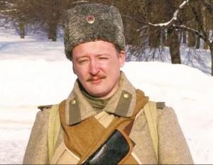 """Były dowódca separatystów na Ukrainie, Rosjanin Igor """"Striełkow"""" Girkin"""