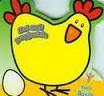 """Było sobie raz jajko mądrzejsze od kury. Kura wyłazi ze skóry, Prosi, błaga, namawia: """"Bądź głupsze!"""" Lecz co można poradzić, kiedy ktoś się uprze? Kura martwi się bardzo i nad […]"""