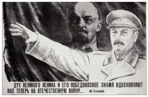 PO z duchem Lenina