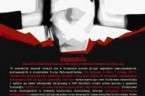 """Jak to """"siły postępu"""" z """"ciemnogrodem"""" walczyły…  Niedługo rocznica. Dokładnie – 8 lutego mija 60 lat od Rezolucji Związku Literatów Polskich w Krakowie. Skąd wrażenie, że to już było? […]"""