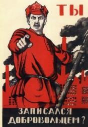 soviet3[1]